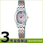 ショッピングSelection 【予約2017年10月27日発売】SEIKO セイコー SELECTION セレクション ソーラー レディース 腕時計 SWFA171