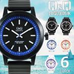 シチズン Q&Q メンズ レディース ユニセックス 腕時計 カラーウォッチ 10気圧防水 VR10J 選べる6カラー チプシチ おしゃれ ゆうパケット対応 ポイント消化