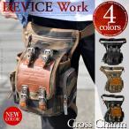雅虎商城 - レッグポーチ レッグバッグ アウトドア ポーチ DEVICE バック メンズ 本革 ブランド ミリタリーバッグ