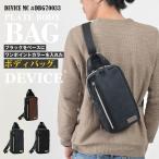 ボディバッグ メンズ ボディーバッグ ボディバック ショルダーバッグ 鞄 かばん シンプル レザー