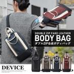 ショッピングボディバッグ ボディバッグ メンズ ボディーバッグ ボディバック ショルダーバッグ かばん 人気 ブランド DEVICE