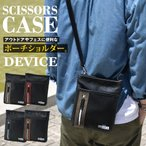 crosscharm_dcg70023