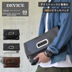 ショッピング クラッチバッグ メンズ セカンドバッグ ショルダーバッグ トートバッグ ブランド デバイス 3way ハンドバッグ かばん PUレザー