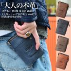 財布 二つ折り財布 メンズ 折り財布サイフさいふ メンズ 革 レザー ブランド DEVICE メンズ財布 父の日