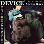 リュック リュックサック メンズ DEVICE 大容量 アウトドア デバイス
