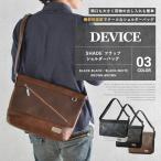 ショッピングメッセンジャーバッグ メッセンジャーバッグ ショルダーバッグ メンズ ワンショルダー 通勤 通学 鞄 バック メンズバッグ DEVICE PUレザー ブランド