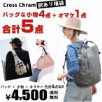 crosscharm_fbw110907