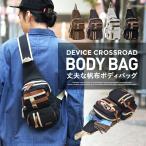 雅虎商城 - ボディバッグ ショルダーバック DEVICE メンズ キャンバス デバイス ボディーバック 帆布バッグ