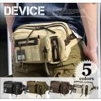 包包 - ウエストバッグ 2Wayバッグ メンズ ボディバッグ ウエストポーチ ヒップバッグ ファニーパック アウトドア おしゃれ 帆布 大容量 ブランド