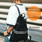 ナップサック レディース リュック リュックサック メンズ バッグ かばん メッシュ ナイロン 軽量 おしゃれ 大容量 ブランド Rename スポーティ