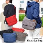 ショッピングショルダーバッグ ショルダーバッグ メンズ メッセンジャーバッグ ワンショルダー 通勤 通学 帆布 バック 鞄 レディース