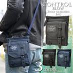 ベルトポーチ シザーケース メンズ シザーバッグ サコッシュ バッグ ミニショルダー バック 鞄 2way バック