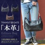 ショルダーバッグ メンズバッグ エディターズバッグ 斜めがけ 斜め掛け バッグ 本革 レザー 通勤 通学 ブランド かばん トートバッグ