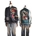 送料無料 和柄スタイル 百花繚乱 大蛇総刺繍スカジャン スカジャン リバーシブル 和柄ジャンパー 浮世絵美人柄