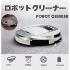 自動ロボット掃除機  ロボットクリーナー 落下防止感知センサー/タイマー機能搭載/大容量ダストボックス/強吸引