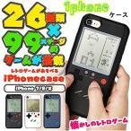 ゲームボーイ 風 iPhone ケース携帯ポケットゲーム機 レトロゲーム スマホ保護カバー 軽量 薄型 耐衝撃 手触り良い ストレス解除
