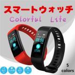 スマートウォッチ IP67防水 腕時計型 心拍計 血圧計 健康管理 活動量計 消費カロリー Android4.0/iOS8.0以上対応