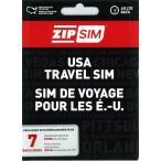7日間 (通話+SMS+データ通信500MB) ZIP SIM アメリカ プリペイドSIM (※旧名称 READY SIM 2016年4月より商品名・パッケージが変更となりました)
