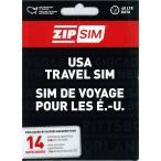14日間 (通話+SMS+データ通信1GB) ZIP SIM アメリカ プリペイドSIM (※旧名称 READY SIM 2016年4月より商品名・パッケージが変更となりました)