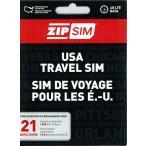 21日間 (通話+SMS+データ通信1.5GB) ZIP SIM アメリカ プリペイドSIM (※旧名称 READY SIM 2016年4月より商品名・パッケージが変更となりました)
