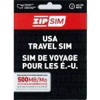 ショッピングアメリカ 500MB(データ通信専用500MB) ZIP SIM アメリカ プリペイドSIM (※旧名称 READY SIM 2016年4月より商品名・パッケージが変更となりました)