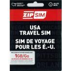 1GB(データ通信専用1GB) ZIP SIM アメリカ プリペイドSIM (※旧名称 READY SIM 2016年4月より商品名・パッケージが変更となりました)