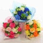 【お買い得】フラワーソープ ローズ ボックス 誕生日プレゼントやホワイトデーのお返しに枯れない花の贈り物