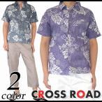 ショッピングアロハシャツ アロハシャツ コットン 半袖 シャツ メンズ クールビズ ハワイアンシャツ