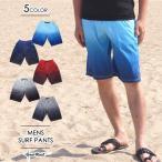 Yahoo!CROSS ROADサーフパンツ メンズ グラデーション 海水パンツ 海パン トランクス型 水着 大きいサイズ 海外旅行 リゾート プール