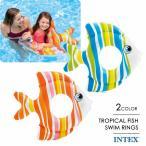 INTEX インテックス トロピカルフィッシュ 浮き輪 約83cm×81cm 子供用 キッズ さかな 魚 おしゃれ かわいい プール 海水浴 リゾート 旅行
