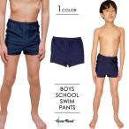 スクール水着 ショート丈 水着 スイミング プール スイムウェア ボーイズ 男の子 男子 学校 小学校 中学校 高校生 男性用  子供用 キッズ ジュニア 競泳水着