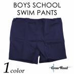 スクール水着 ショート丈 水着 スイミング プール スイムウェア ボーイズ 男の子 男子 学校 小学校 中学校 高校生 子供用 男児 キッズ ジュニア 競泳水着