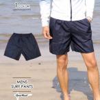 サーフパンツ メンズ ジュニア 男児 無地 150サイズ〜3Lサイズ 海水パンツ 海パン 水着 海水浴 リゾート プール 大きいサイズ