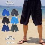 サーフパンツ メンズ 大きいサイズ ビッグサイズ 3L 4L TurningPoint ターニングポイント 無地 海水パンツ 海パン 水着 メンズ海水パンツ ハーフパンツ 短パン