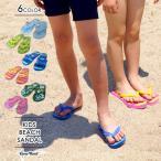 ビーチサンダル【20〜21cm】キッズ ジュニア 男の子 女の子 子供用 サンダル ビーサン 海 海水浴