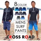 Yahoo!CROSS ROADサーフパンツ メンズ グラデーション エスニック柄 ボーダー 海水パンツ 海パン トランクス型 水着 海水浴 海外旅行 リゾート プール