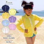 ラッシュガード 長袖 キッズ 女の子 ジップアップ フリル付き 女児 ガールズ 水着 UVブロック 紫外線防止 日焼け防止