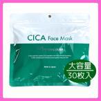 シカフェイスマスク プレミアム CICA Face Mask Premium 大容量 30枚入