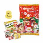 ケース販売・100個単位でご注文下さい メリークリスマスお菓子7点セット ・法人様限定商品 ・送料無料