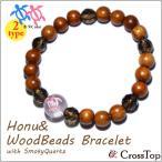 ウッドビーズ ブレスレット ホヌ 木製 ブレスレット