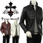 ショッピング革 レザージャケット メンズ 革ジャン ライダース ジャケット シングル ジャケット 白 送料無料
