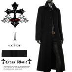 ロングコート メンズ  黒 ビジネス スリム 超ロングコート トレンチコート シングル ウール 冬 キレイ目 送料無料