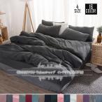 布団カバー 寝具セット シングル ダブル 無地 敷布カバー ボックスシーツ ベッド用 布団用 和風 肌に優しい 四季適用  洗い替え