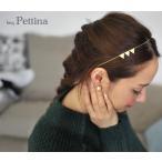 beq Pettina ベックペティーナヘアカチューム ボールチェーン スパンコール パール メール便可(20%off)(セール品、返品交換不可)