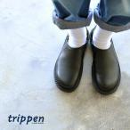 trippen トリッペン Closedコレクション YEN プレーン レザーシューズ スリッポン 送料無料(20%off)(セール品、返品交換不可)