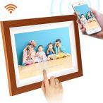 木目調デジタルフォトフレーム WiFi SCISHION 1280*800高解像度タッチスクリーン IPS視野角 16GB内部ストレージ 1080P
