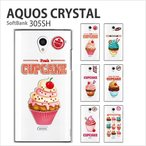 AQUOS CRYSTAL 保護フィルム付き)Softbank AQUOS CRYSTAL 305SH カバー ケース フィルム スマホカバー スマホケース アクオス クリスタル X AQUOS Xx2 cupcake