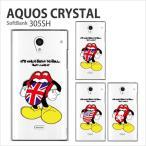 AQUOS CRYSTAL 保護フィルム付き)Softbank AQUOS CRYSTAL 305SH カバー ケース フィルム スマホカバー スマホケース アクオス クリスタル X AQUOS Xx2 rolling3