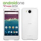 Y! mobile ANDROID ONE 507SH ケース専用) ケース カバー スマホケース 携帯カバー アンドロイドワン 507SH 404SH 503KC クリア
