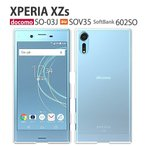 XperiaXZs 保護フィルム 付き SoftBank Xperia XZs 602SO docomo SO-03J so03j au SOV35 ケース カバー 携帯ケース フィルム XZ X Z5 Z4 Z3 スマホカバー クリア
